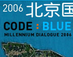 CodeBlueBanner2.jpg