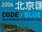 CodeBlueBanner2.jpg