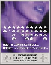 mediaforum07.jpg